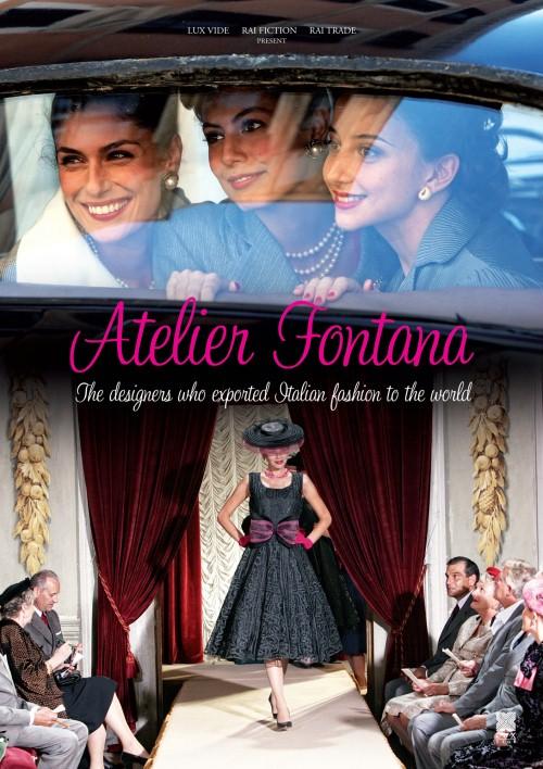 Ателье Фонтана – сестры моды