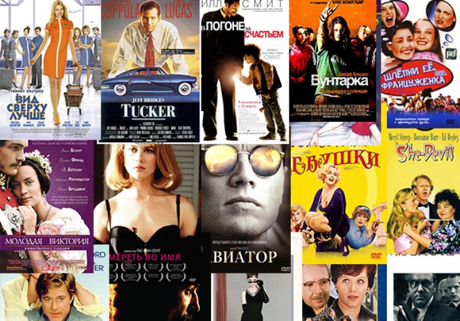Мотивирующие фильмы