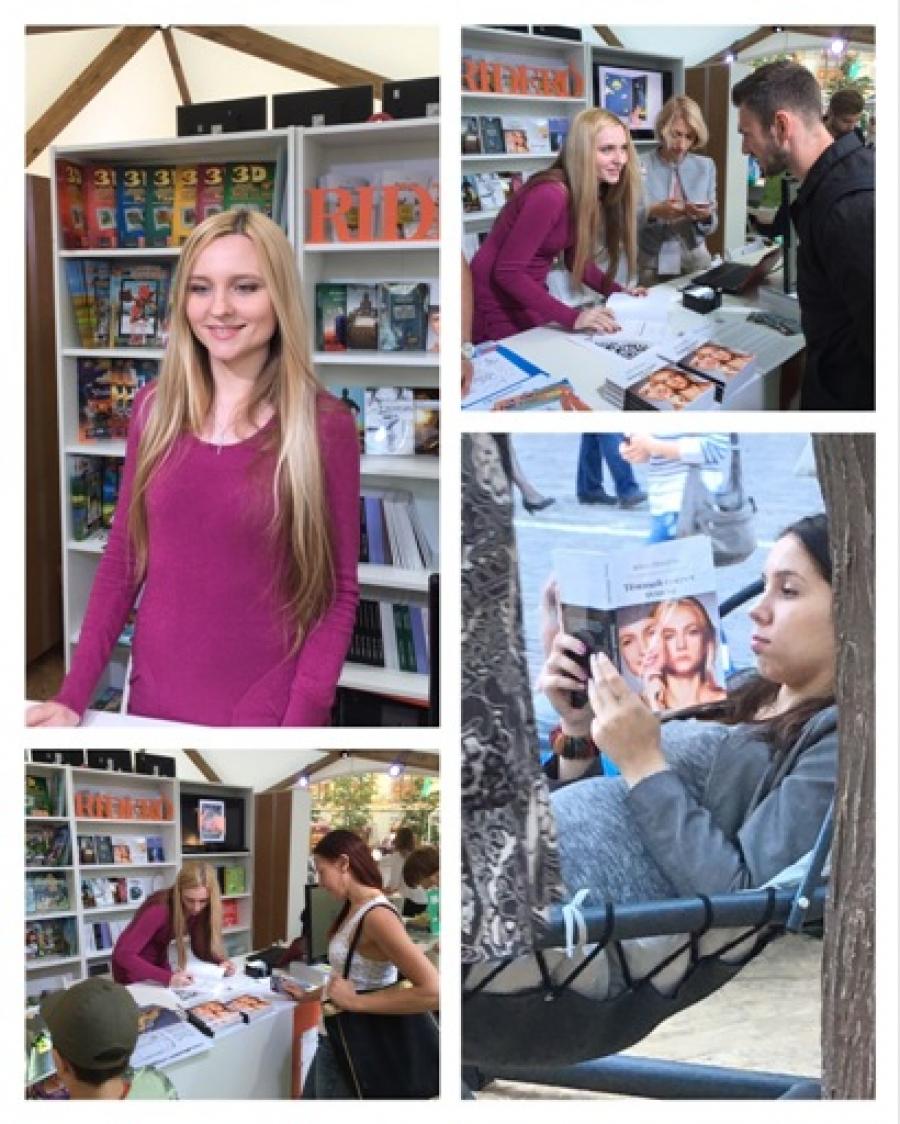 Анна Иванова представила книгу «Тёмный секрет успеха» на фестивале «Красная площадь»
